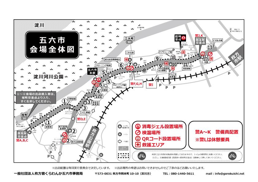 f:id:gorokuichi:20210731213319j:plain