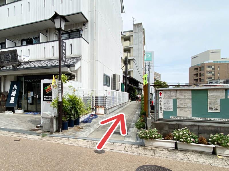 f:id:gorokuichi:20210820110931j:plain