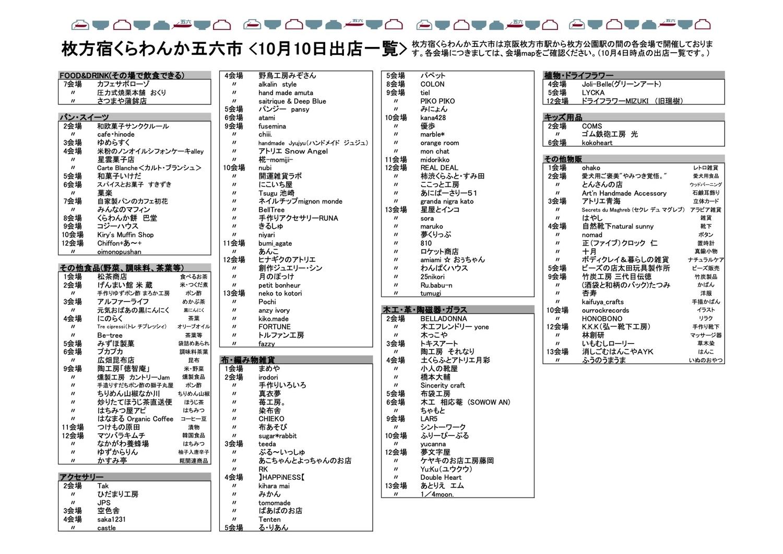 f:id:gorokuichi:20211006141405j:plain