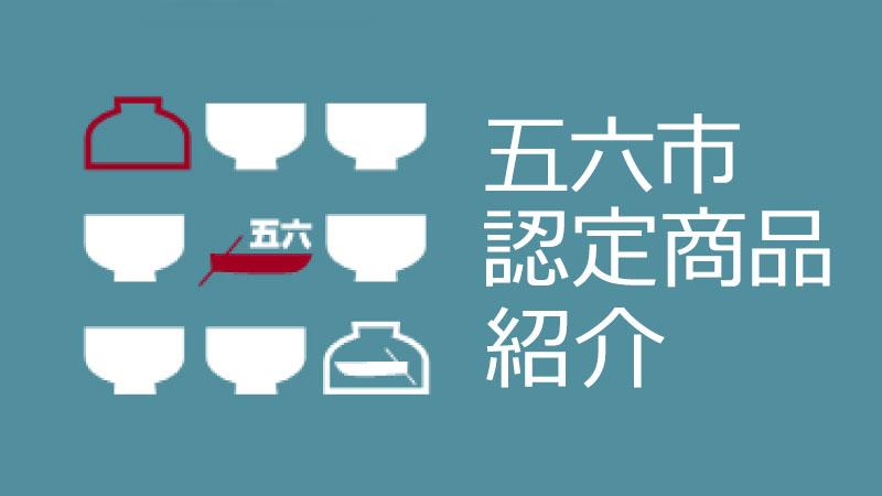 f:id:gorokuichi:20211008111003j:plain