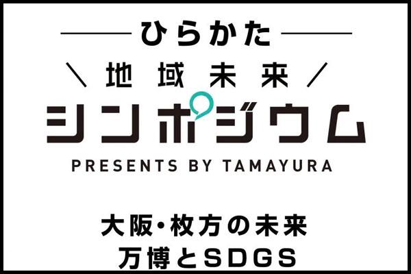 f:id:gorokuichi:20211013133625j:plain