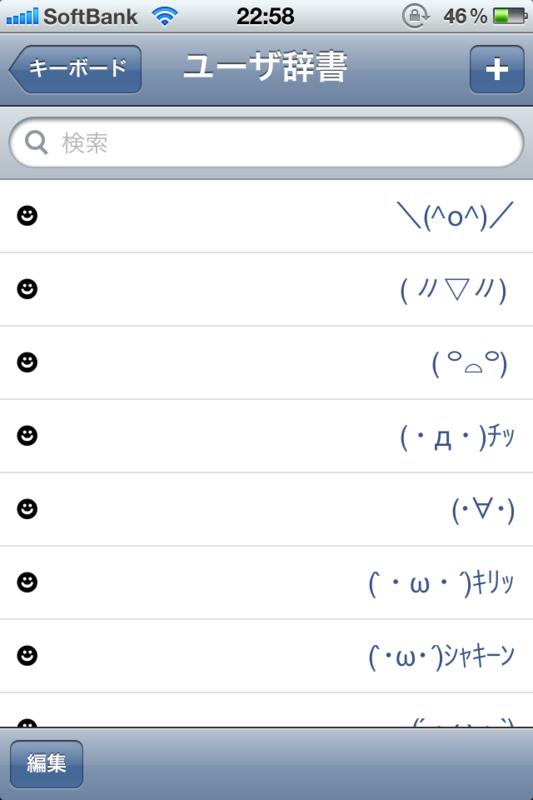 f:id:gorokuma:20111108014015p:image:w240