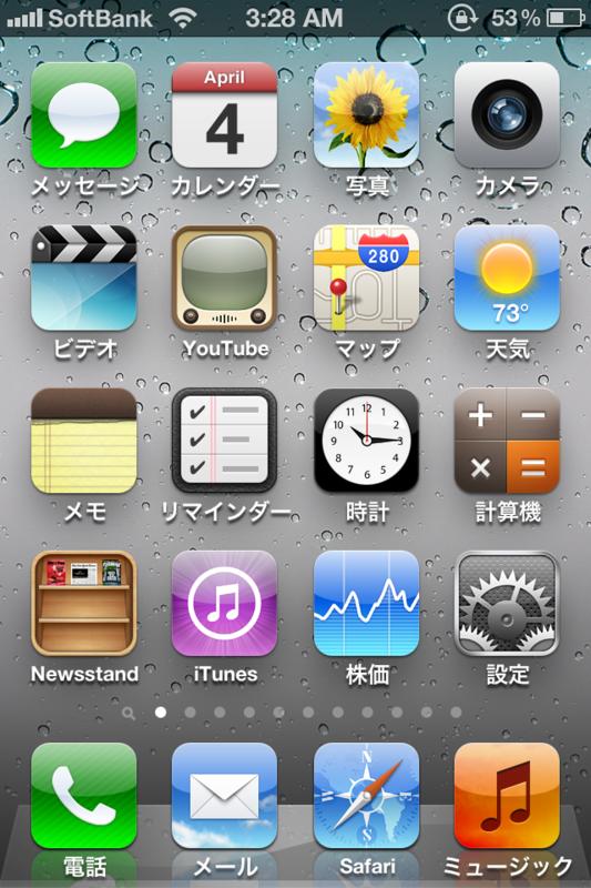 f:id:gorokuma:20120401034941p:image:w240