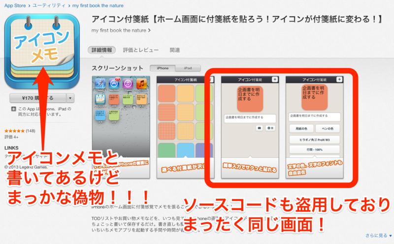 f:id:gorokuma:20130518021608p:image:w640