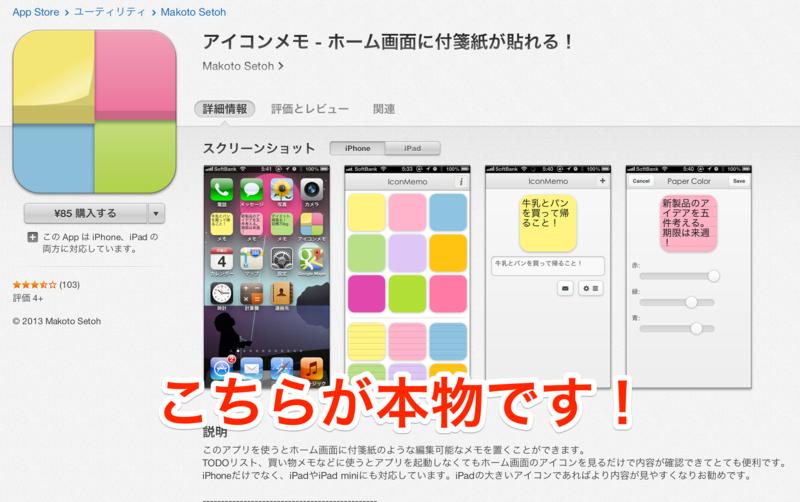f:id:gorokuma:20130518021609p:image:w640