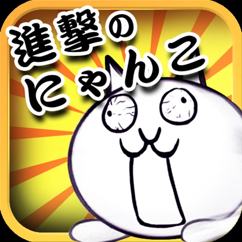 f:id:gorokuma:20130805031606p:image:w200