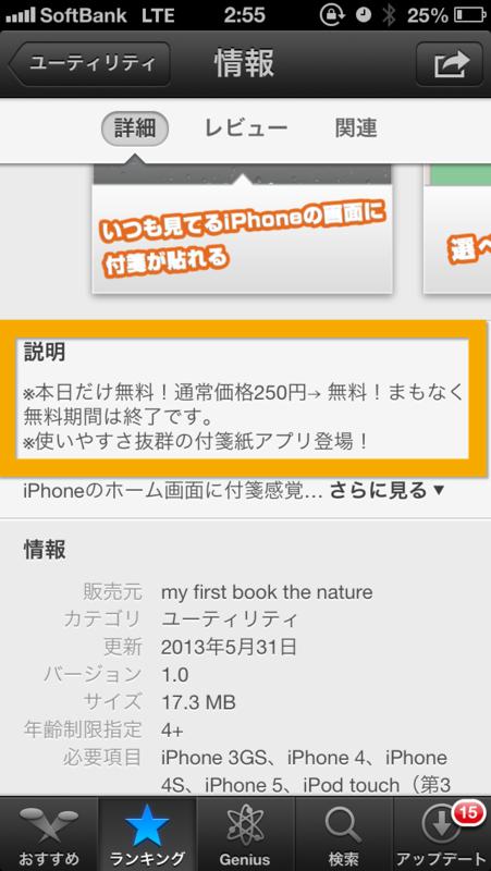 f:id:gorokuma:20130805031608p:image:w240