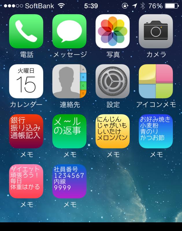 f:id:gorokuma:20140416045438p:image:w380