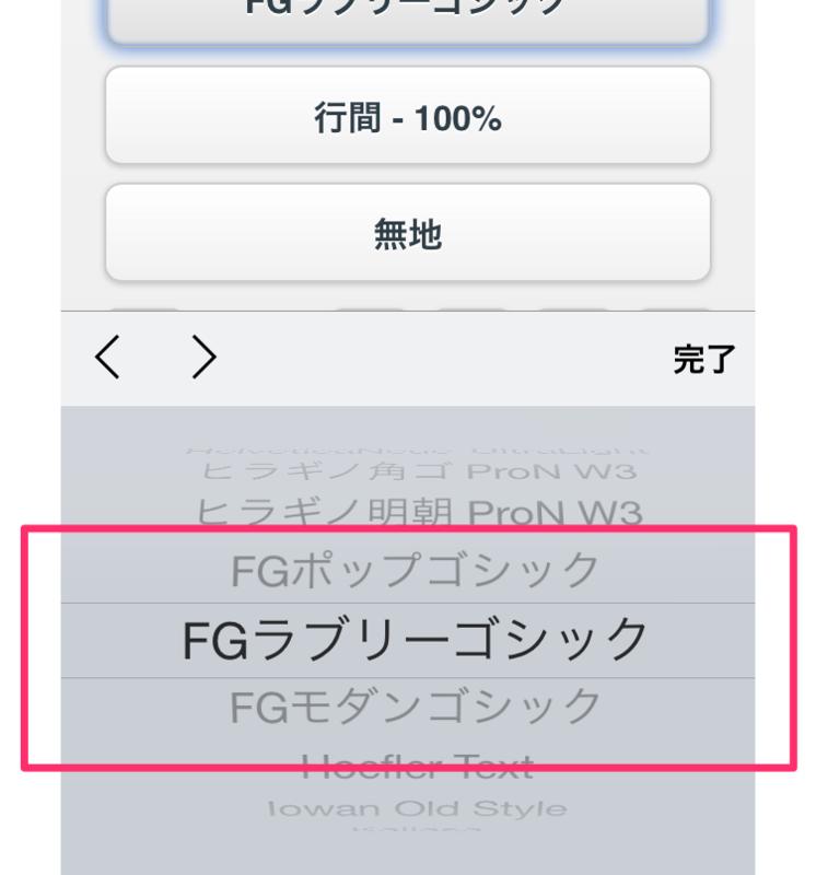 f:id:gorokuma:20140416045442p:image:w360