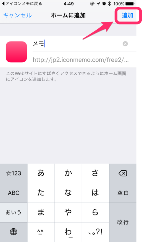 f:id:gorokuma:20160108060320p:image:w280