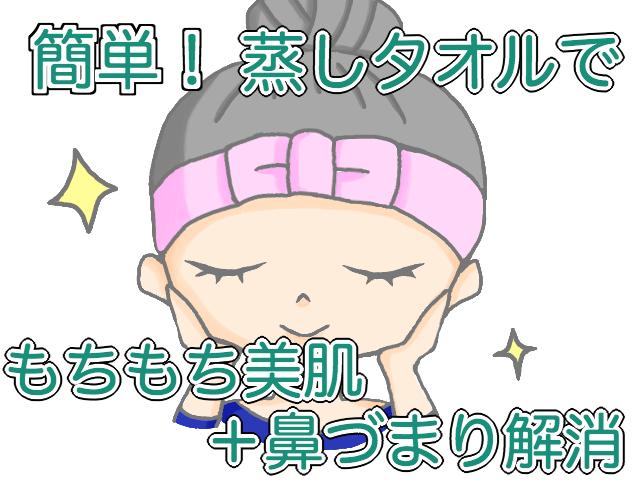 f:id:goronosuke_blog:20181206154433p:plain