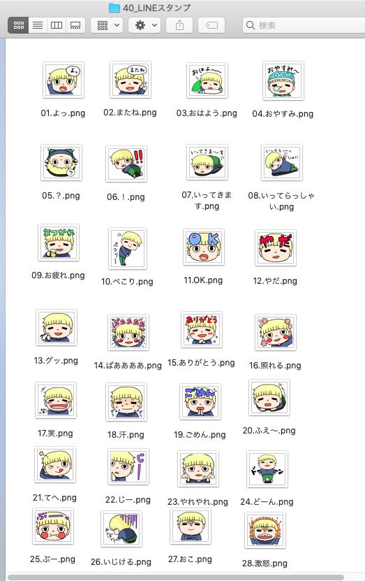 f:id:goronosuke_blog:20190507231044p:plain