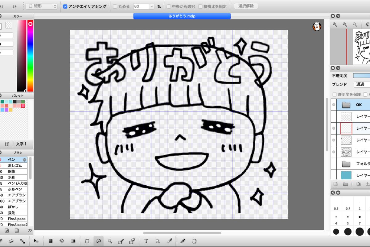 f:id:goronosuke_blog:20190507232647p:plain