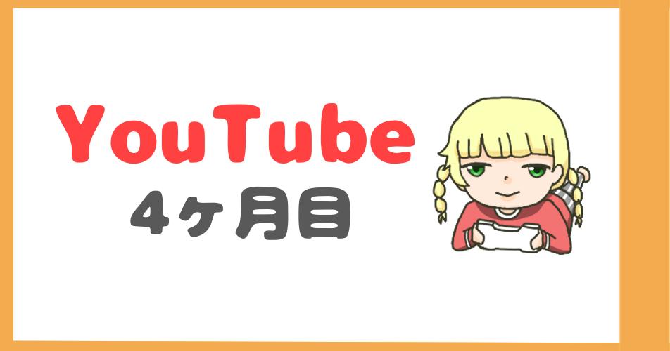 f:id:goronosuke_blog:20190719155322p:plain