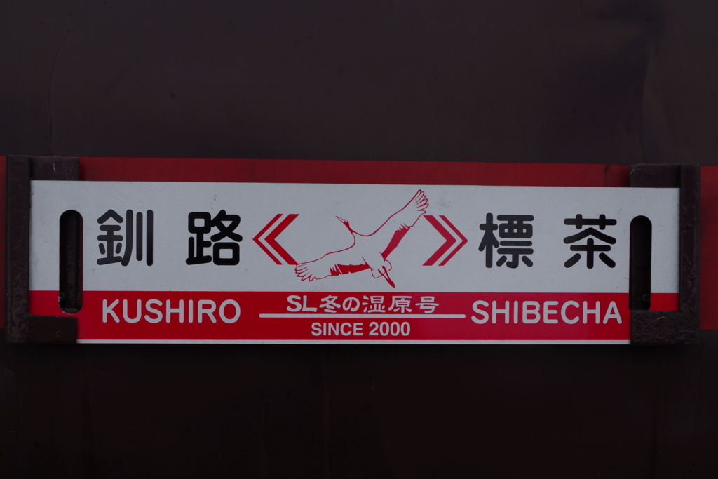f:id:goronto_akebono:20180710234309j:plain
