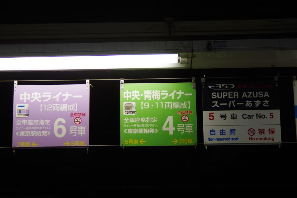f:id:goronto_akebono:20181213002705j:plain