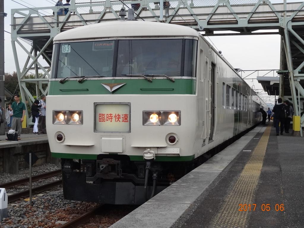 f:id:goronto_akebono:20190114234741j:plain