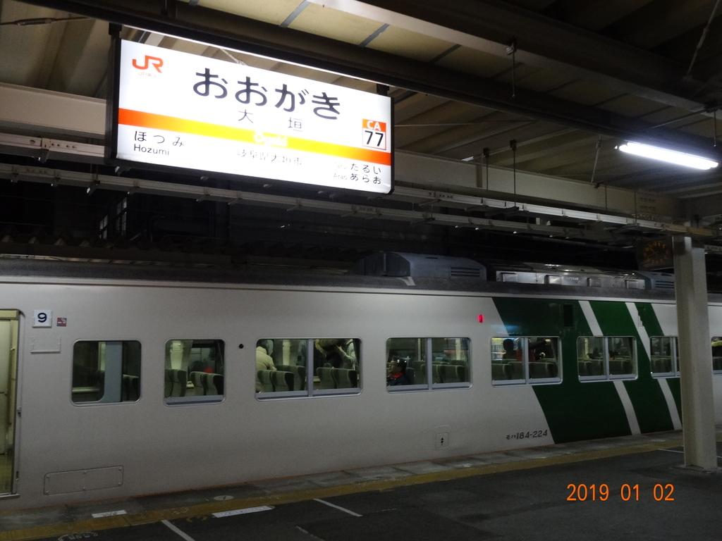 f:id:goronto_akebono:20190213000245j:plain