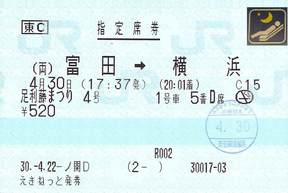 f:id:goronto_akebono:20190213003054j:plain