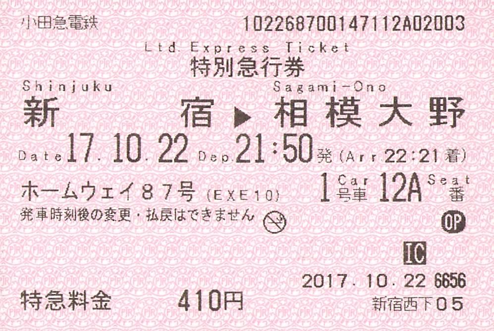f:id:goronto_akebono:20190316175115j:plain