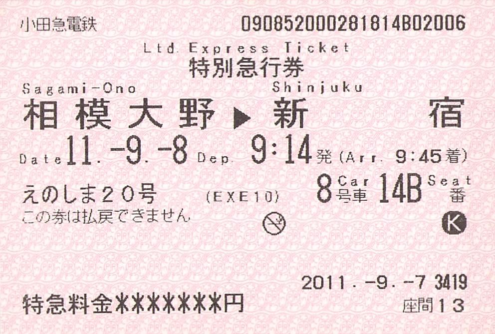 f:id:goronto_akebono:20190316175249j:plain