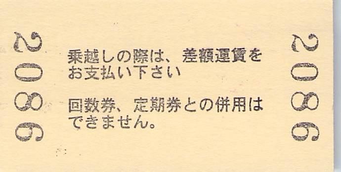 f:id:goronto_akebono:20190316194843j:plain