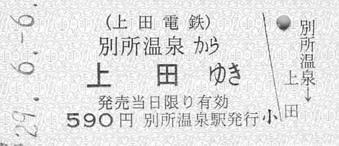 f:id:goronto_akebono:20190316211338j:plain