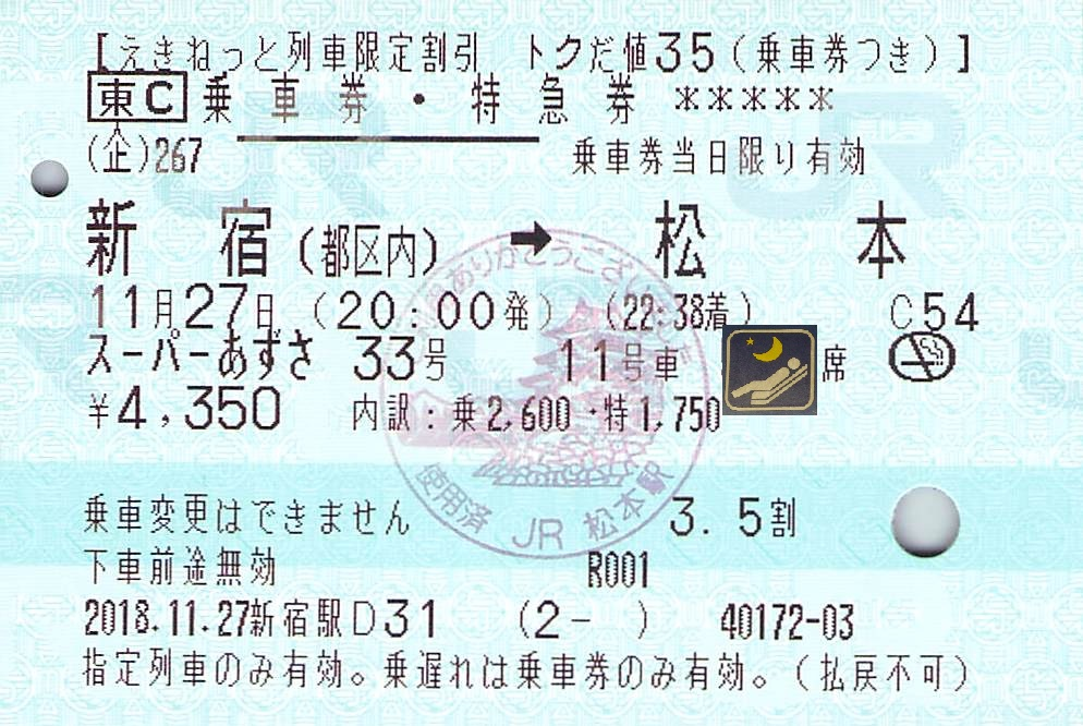 f:id:goronto_akebono:20190429004128j:plain