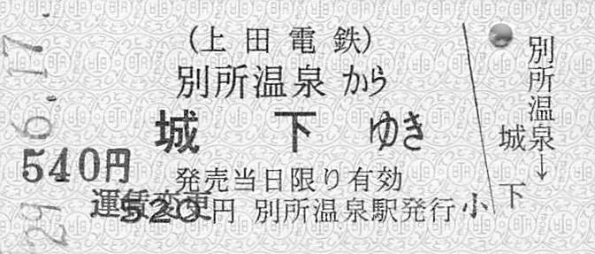 f:id:goronto_akebono:20200104235919j:plain