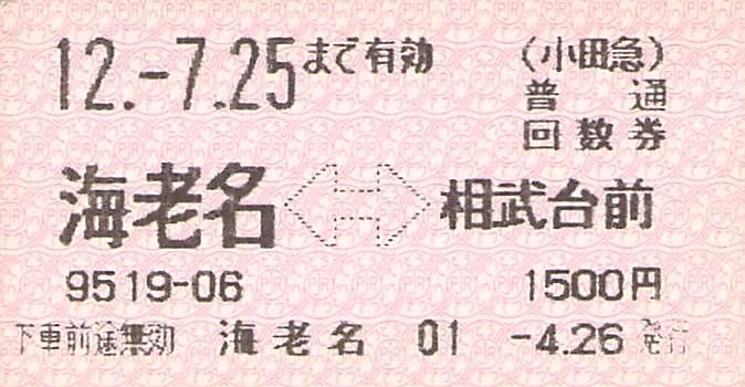f:id:goronto_akebono:20200118152927j:plain