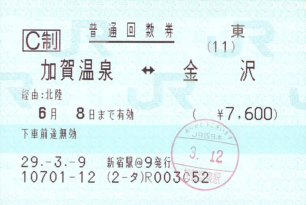 f:id:goronto_akebono:20200118153643j:plain