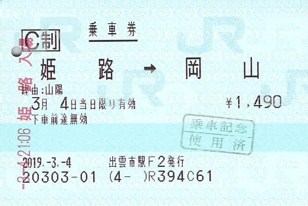 f:id:goronto_akebono:20200410000845j:plain