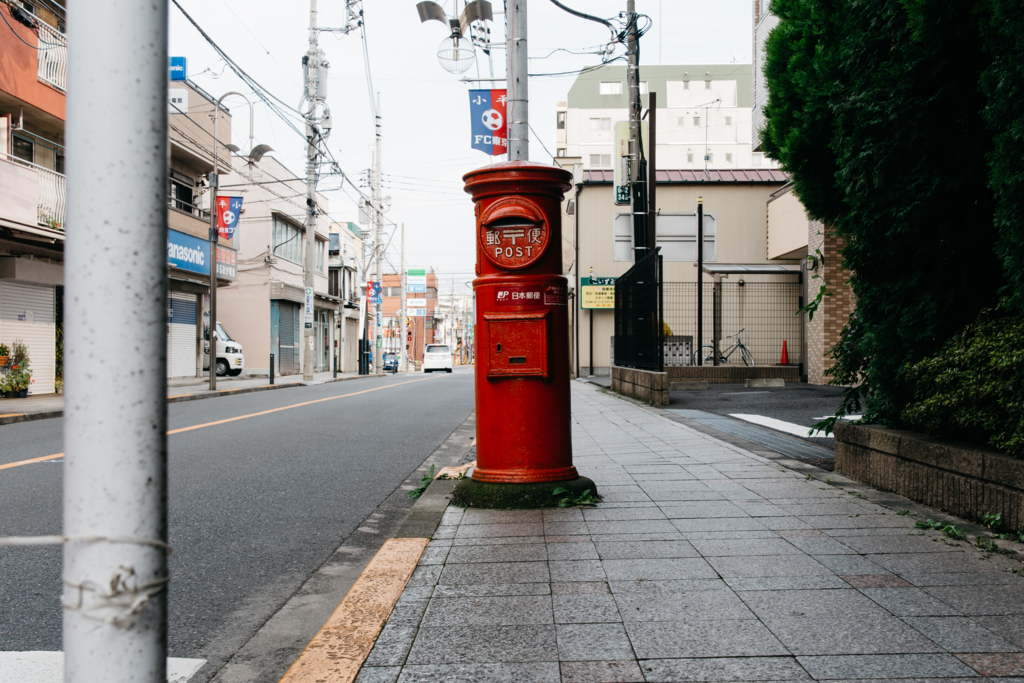 f:id:gorotaku:20160926154026j:plain