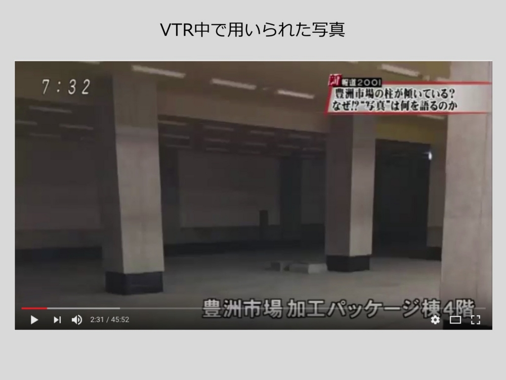 f:id:gorotaku:20161003002039j:plain