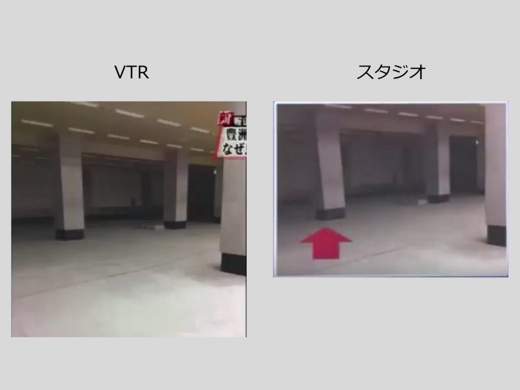 f:id:gorotaku:20161003002404j:plain