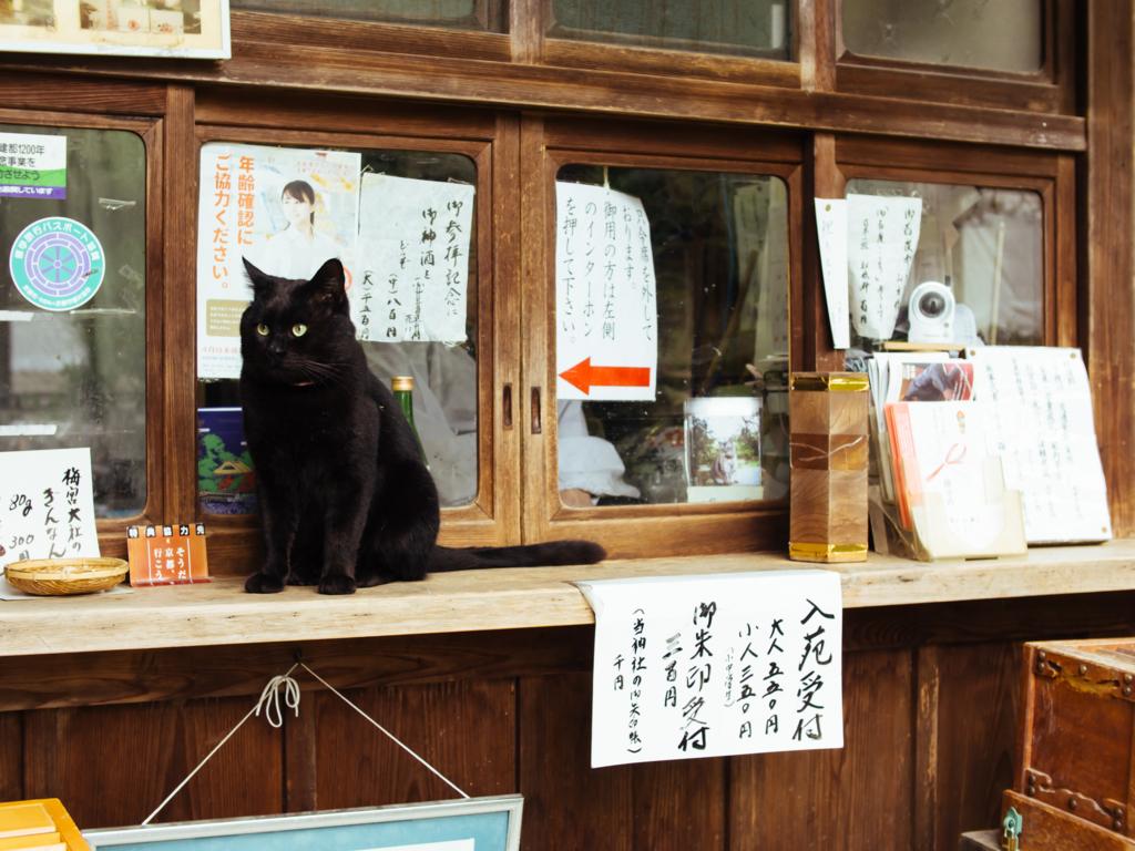 f:id:gorotaku:20171226121133j:plain