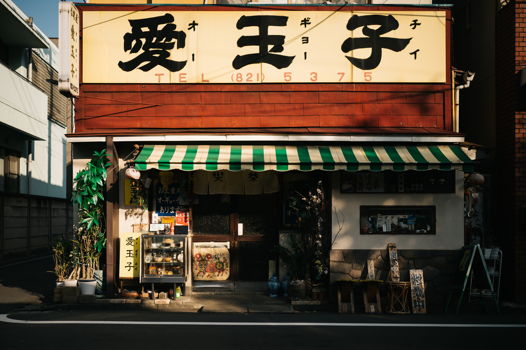 f:id:gorotaku:20181127134237j:plain