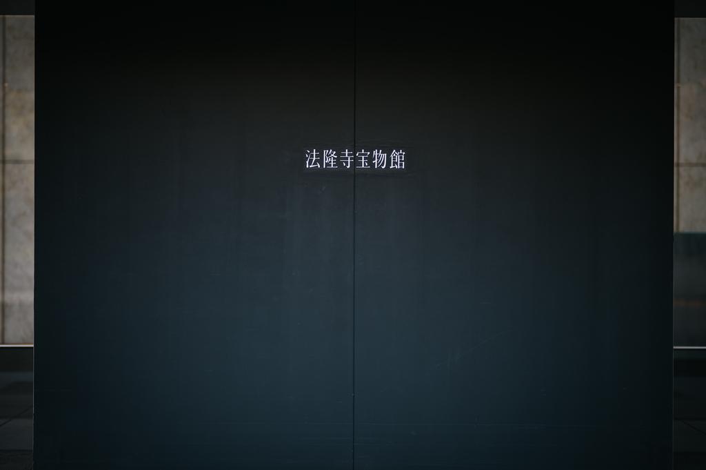 f:id:gorotaku:20181127151450j:plain
