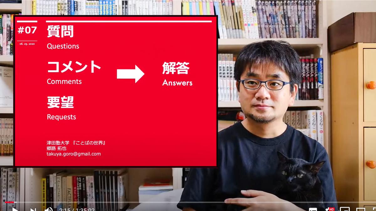 f:id:gorotaku:20200702145539j:plain
