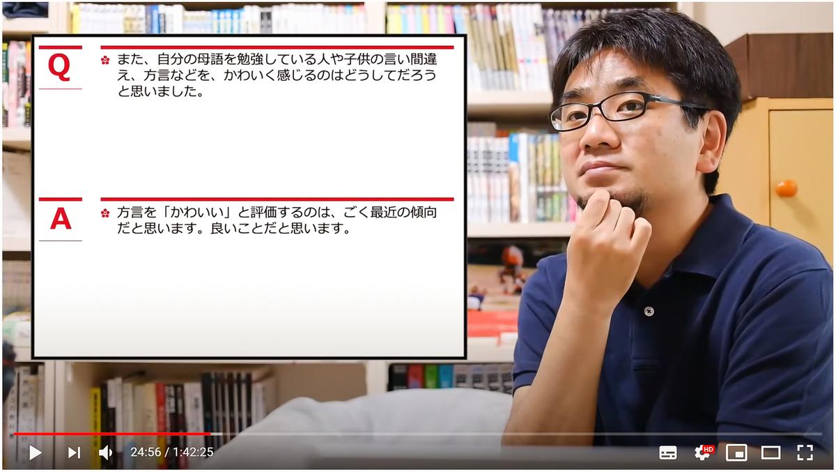 f:id:gorotaku:20200704224453j:plain