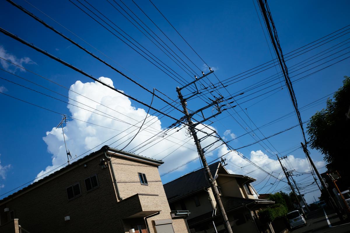 f:id:gorotaku:20200905155740j:plain