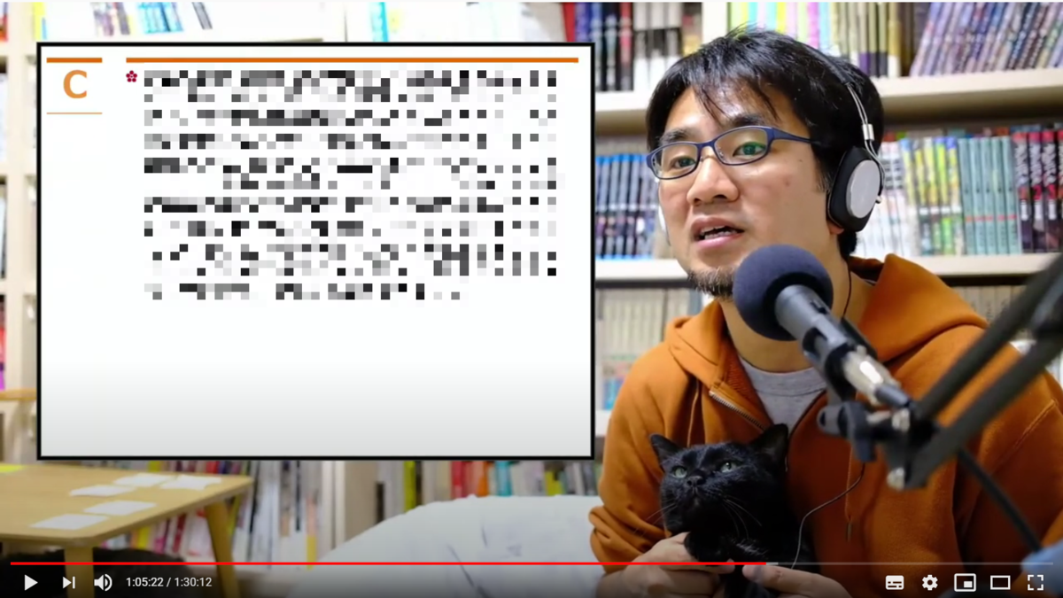 f:id:gorotaku:20210212174129p:plain