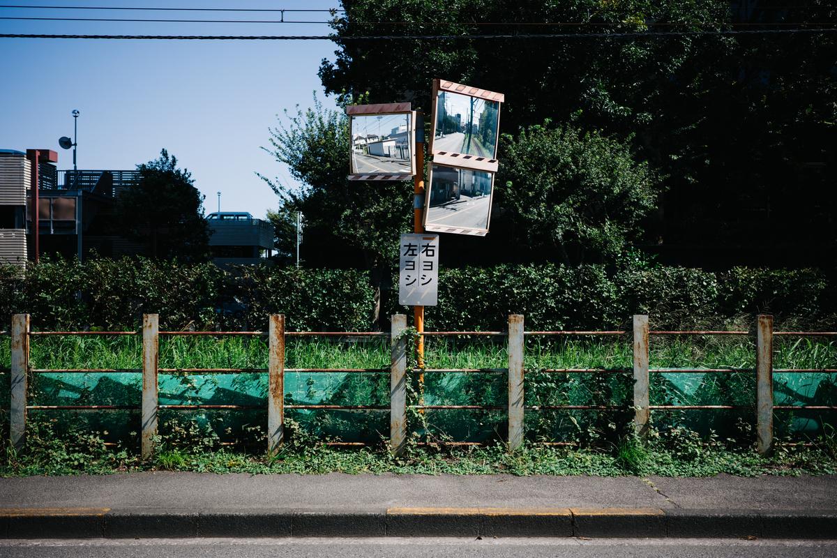 f:id:gorotaku:20211002113345j:plain