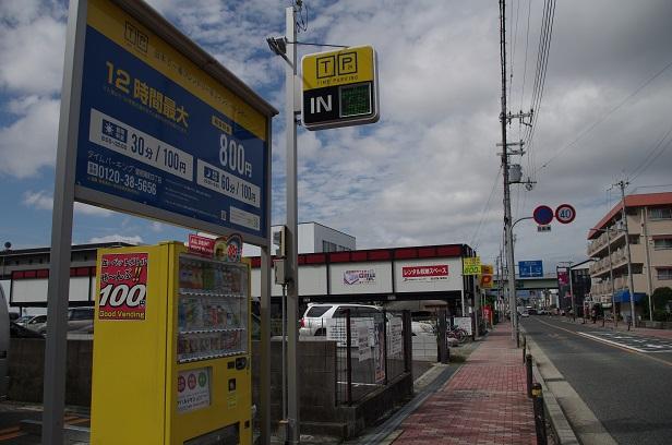 f:id:goryokyoki:20151003211413j:plain