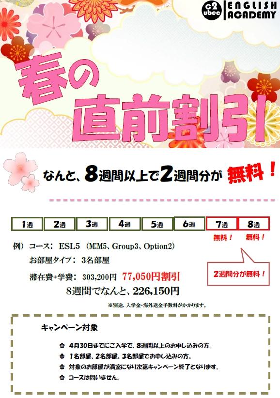 f:id:goryugaku:20170321034059j:plain
