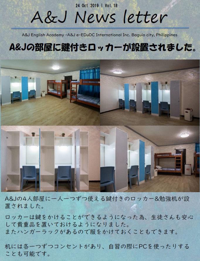 f:id:goryugaku:20191024204039j:plain