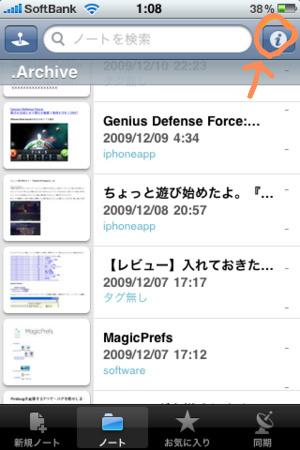 f:id:goryugo:20100124011122j:image