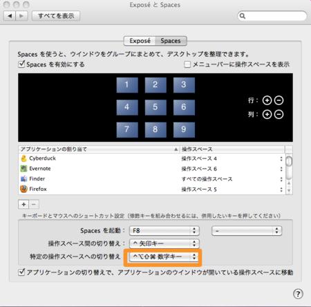 f:id:goryugo:20100128012158p:image