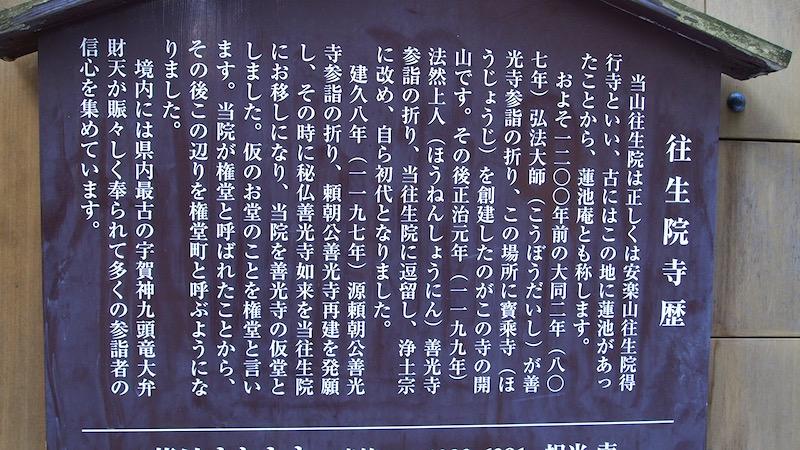 f:id:goshumemo:20170201092418j:plain