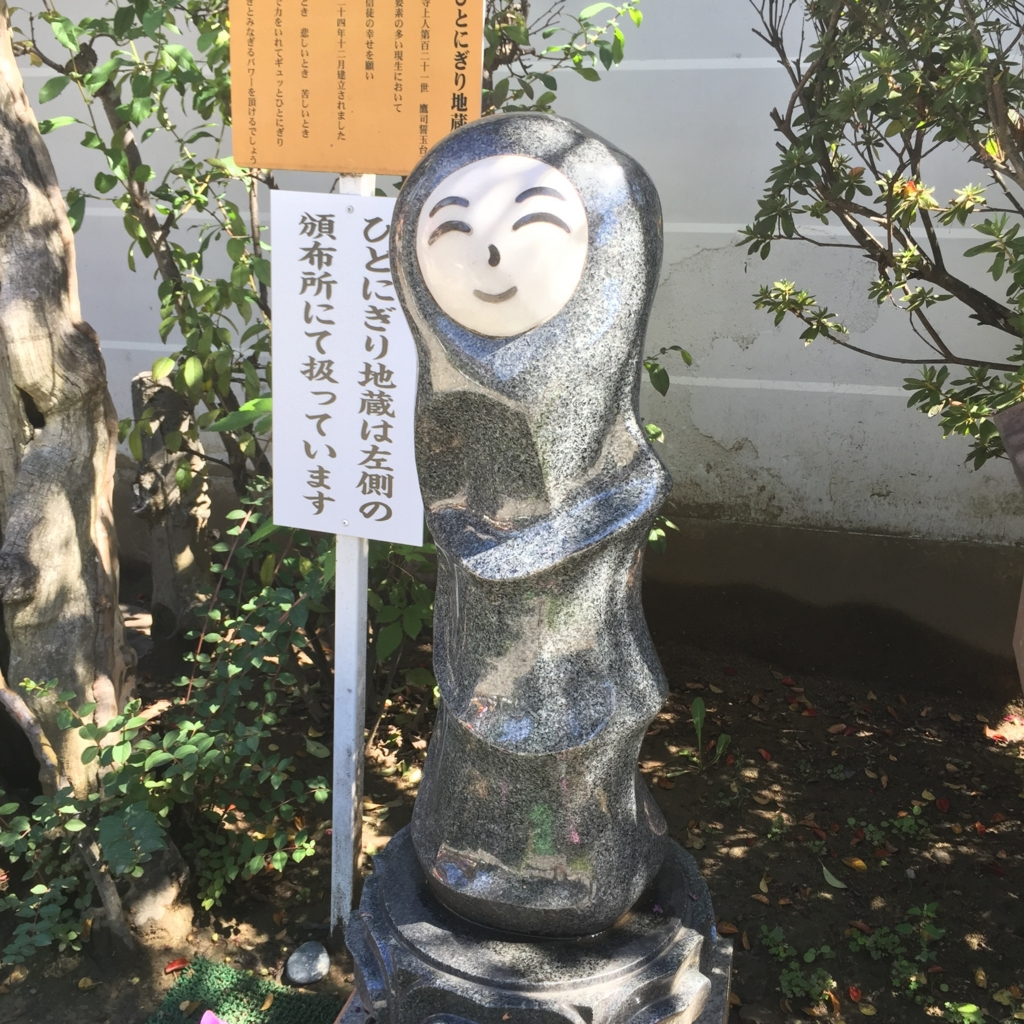 f:id:goshumemo:20170201142643j:plain